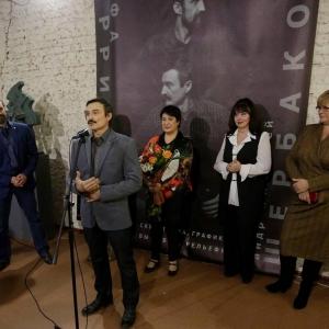 «Территория мифа». Выставка произведений Сергея и Андрея Щербаковых в Саратове.