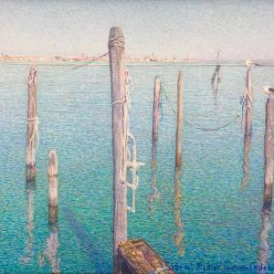 Выставка «Никита Макаров. Finis terrae: на краю зачарованного мира» в ММОМА