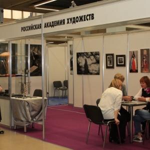 «НЕКРОПОЛЬ – TANEXPO world Russia». 26 Международная промышленная выставка мемориального искусства и архитектуры.