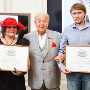 Вручение академических наград выпускникам и стажёрам Творческих мастерских Российской академии художеств.