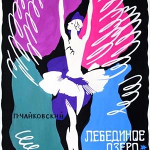 30.12.2020. К 93-летию академика РАХ Олега Михайловича Савостюка