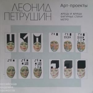К 80-летию Михаила Павловича Лазарева.