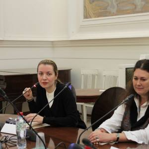 Международная конференция «Россия – Восток: взаимодействие в искусстве». Международная конференция «Россия – Восток: взаимодействие в искусстве».