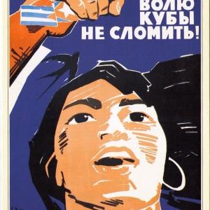 Памяти Олега Михайловича Савостюка (1927-2021)