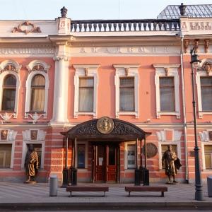 «Ночь искусств - 2019» в Музейно-выставочном комплексе Российской академии художеств
