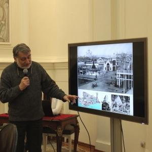 Конференция «Актуальность современной архитектуры в историческом ядре города...»