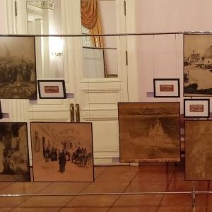 Круглый стол «Фотография в кругу гуманитарных и художественных дисциплин современной высшей школы»