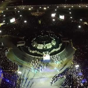 14.09.2018. Ставрополь. Открытие светомузыкального фонтана