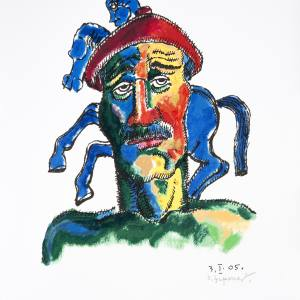 Выставка графических произведений З.К.Церетели в Бурятии