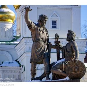 Выставочный проект «Планета Русь» в Нижегородском государственном выставочном комплексе